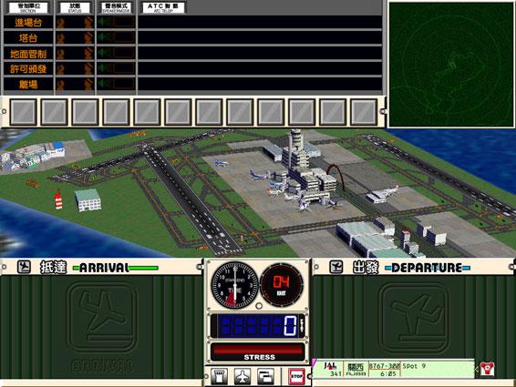 单机游戏首页 模拟经营