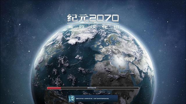 深海2070攻略中文版单机版游戏下载,纪元,v深海盐城湖自驾游图片住宿