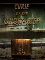 幽灵船的诅咒简体下载中文版单机游戏汉化,单游昆明攻略图片