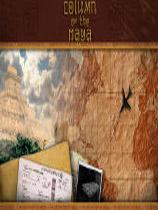 玛雅之柱简体汉化中文版单机游戏下载,单机版坑10攻略大全狗急跳墙图片