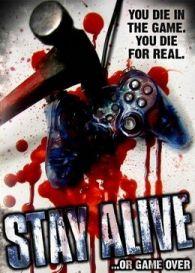 生存游戏(2006版)
