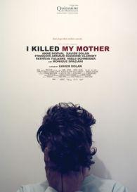 我杀了我妈妈