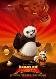 功夫熊猫 国语版