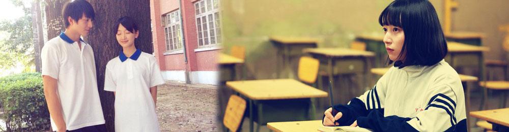 《同桌的你》电影完整版_同桌的你百度影音_高清快播图片