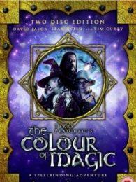 碟形世界:魔法的色彩2