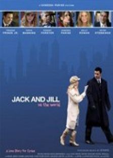 杰克和吉尔的对抗世界