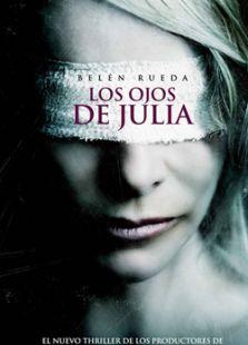 茱莉娅的眼睛