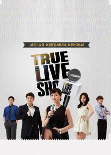 True Live Show