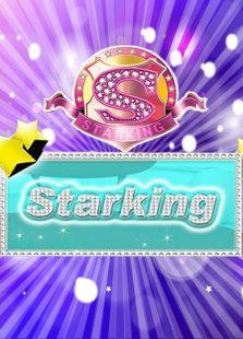 Star King 2013