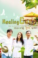 Healing Camp 2014
