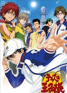 网球王子OVA