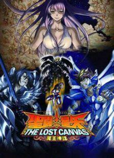 圣斗士星 矢冥王神话背景图