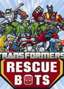 变形金刚 救援机器人第2季