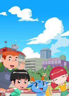 儿童安全知识动画图片