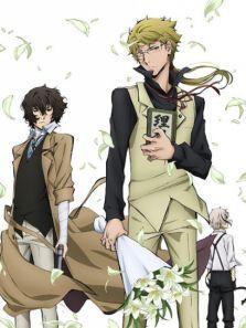 文豪野犬第2季OVA