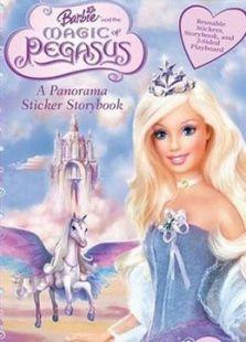 芭比娃娃与飞马魔法六个积木怎么拼成圆图片