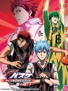 黑子的篮球 总集篇 第3季 门的另一边