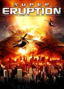 2012火山浩劫
