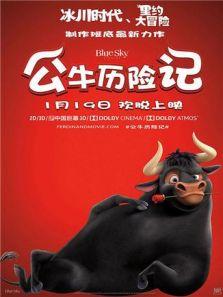 点击播放《公牛历险记》