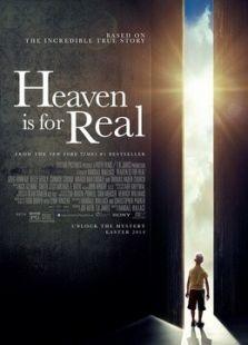 天堂真的存在