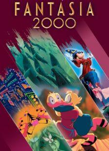 幻想曲2000(国语)