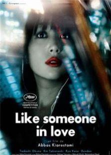 如沐爱河(2012)
