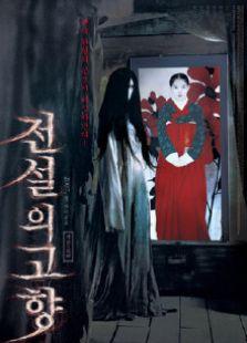 恶魔双胞胎(2007)