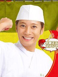 厨艺小天王 背景图