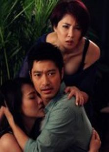 林中小屋(2014)标题