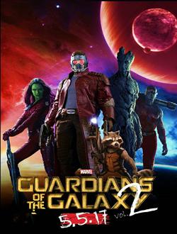 银河护卫队2