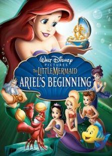 小美人鱼3:爱丽儿的起源