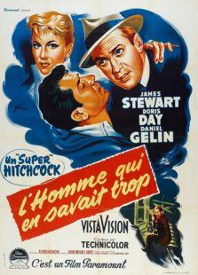 擒凶记(1956)