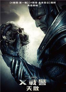 《X战警:天启》在线观看