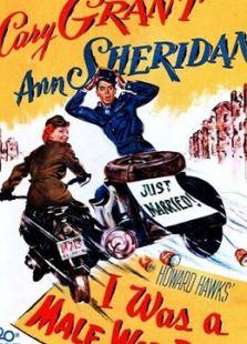 战地新娘(1949)
