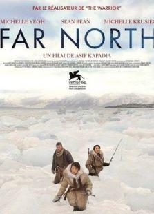 遥远的北方