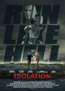 孤立无援(2015)