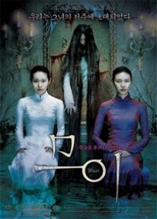 抽象画中的越南少女(2007)