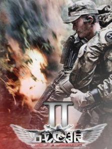 《战狼2》吐槽发布会背景图