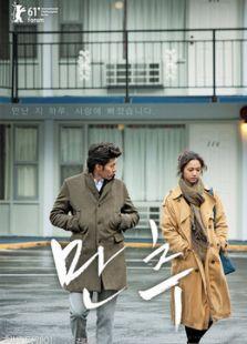 晚秋[2010]