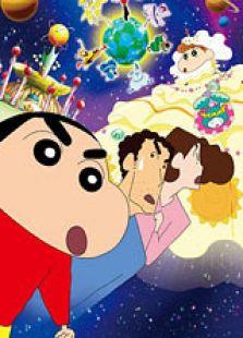蜡笔小新2012剧场版:呼风唤雨!我与宇宙公主 国语版