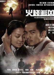 韩国电影90分钟完整版