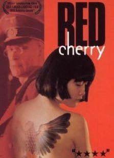 一位酷爱纹身艺术的德国将军看上了东方女孩楚楚.