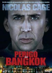 曼谷杀手(2008)