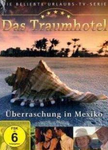 梦幻酒店:墨西哥
