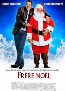北极的圣诞老人兄弟