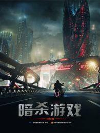 大香蕉天天-luoli论坛