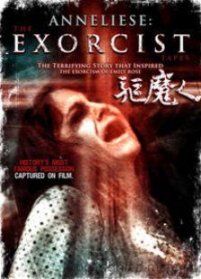 �魔人(2011)