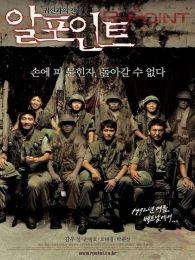 韩国恐怖片r高地