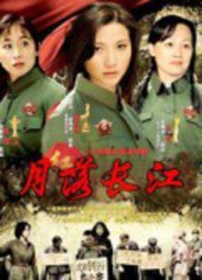 红颜往事(国产剧)