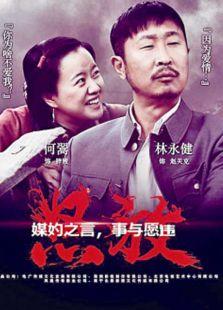 怒放(2015)(国产剧)